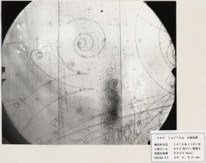 Japan's first bubble chamber, built by KEK, tracked production of two pairs of electron-positron.Image credit : KEK